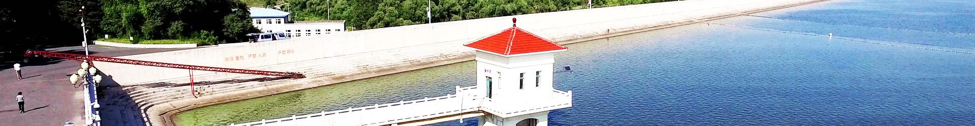 水利水电局-官方网站