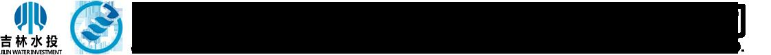 吉林省哈达山松原灌区工程乾安灌片(第十标段)洪字灌片项目
